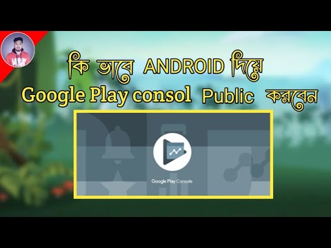 How To Publish Apps With Android Phone On Google Play