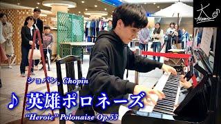 【ストリートピアノ #6】F.ショパン / 英雄ポロネーズ Op.53【神戸駅地下街「デュオこうべ」】