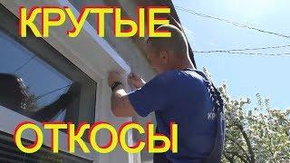 видео Доставка бетона в Дзержинский. Купить бетон в Дзержинском от 2100 рублей за куб — ЗАО