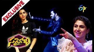 ETV Exclusive | Sudigali Sudheer Magic Performance | Sarrainollu | ETV Dasara Special Event | ETV