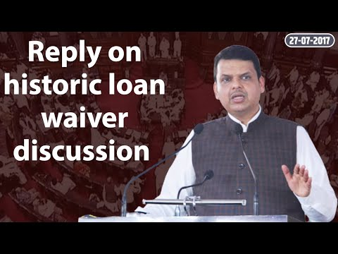 CM Devendra Fadnavis' reply on historic loan waiver discussion in Legislative Council