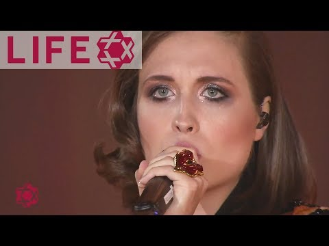 Alice Merton  No roots  Life Ball 2017