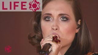 Baixar Alice Merton - No roots | LIFE BALL 2017