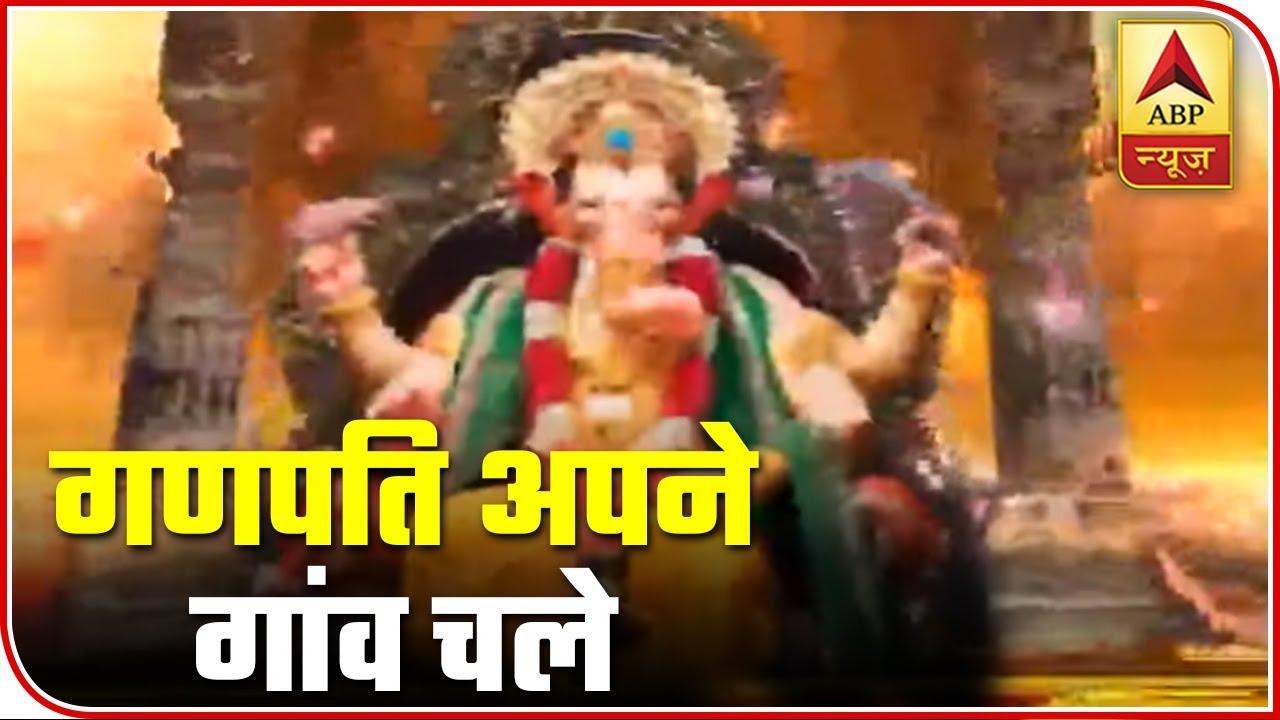 Ganesh Visarjan LIVE: Lalbaugcha Raja Idol Headed For Immersion | ABP News