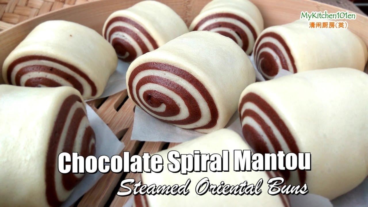 Chocolate Spiral Mantou Steamed Oriental Bun Mykitchen101en