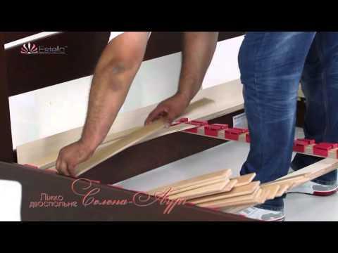 Как собрать кровать с подъемным механизмом Селена Аури