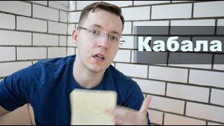 видео Кредитные карты банка Уралсиб
