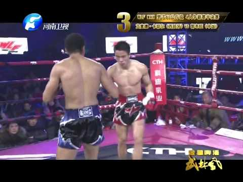 WLF-MAX Muay Thai World 4 men Tournament full  fight