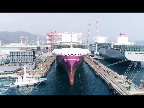 ONE - First Container Ship - ONE MINATO