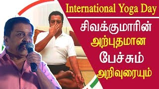 tamil news sivakumar speech on international yoga day tamil news live tamil live news redpix