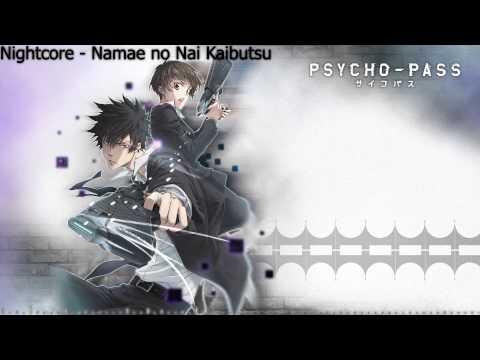 Nightcore - Namae no Nai Kaibutsu