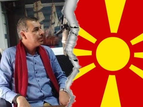 Philip Iliadis: No concession of the term Macedonia