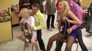 Весёлые конкурсы на свадьбе,  приколы на свадьбах!)