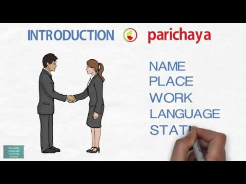 How to introduce yourself in Kannada