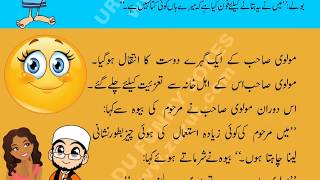 Urdu Funny Jokes 012