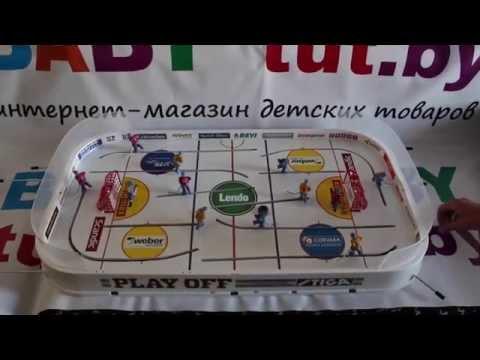 Настольный хоккей STIGA PLAY OFF Артикул ST1143
