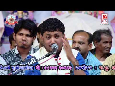Rajbha Gadhvi 2016 | Gujarati Dayro Gayatri Ashram Gadhethad | 2