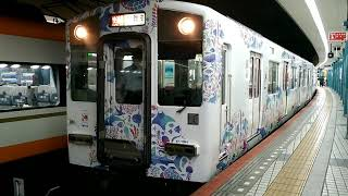 近鉄5800系DH03(海遊館トレイン)+9020系EE23編成の当駅止まり 大阪難波駅
