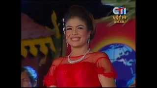 Samnerch Tampum - Khmer Sorin - Saii Chai, CTN, April 3, 2015