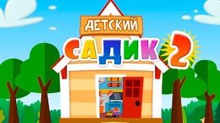 Игрушки из мультфильмов в Детском садике капуки кануки.mp3