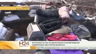 Ополченцы захватили секретные документы ВСУ - ДНР, ЛНР 30.01.2015