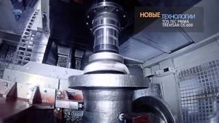 ARAKO - чешский производитель трубопроводной арматуры(Мы на рынке уже 60 лет. Все производство сосредоточено в чешском заводе, который располагает собственным..., 2015-05-25T09:47:18.000Z)