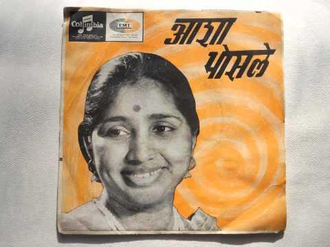 Asha Bhosle - Jiwalaga Rahile Re Door (Marathi Modern) (Columbia Sede.3313)