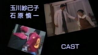 【ビデオ】「バーストマンatカメレオンハウス」(1992)より