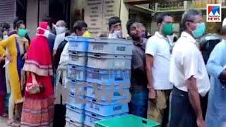 ലോക്ഡൗൺ ലംഘിച്ച് വൻ ജനക്കൂട്ടം നിരത്തിൽ; പാളി പ്രതിരോധ പ്രവർത്തനം | Mangalore Rush