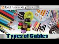 Types of Cables - Learn to be an Electrician