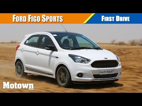 Ford Figo Sports Edition
