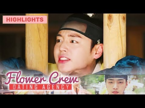 Flower Crew Dating Agency January 24, 2020 Teaser from YouTube · Duration:  31 seconds