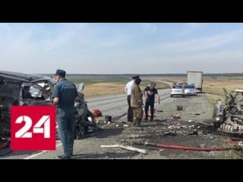 Видео ГИБДД-ДПС.РФ: Три человека заживо сгорели после ДТП в Челябинской области - Россия 24 1