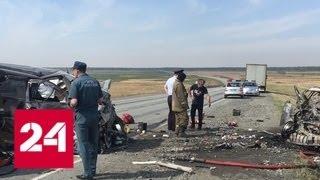Три человека заживо сгорели после ДТП в Челябинской области - Россия 24