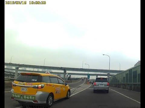 計程車289-L6號插隊、違規行駛槽化線及路肩