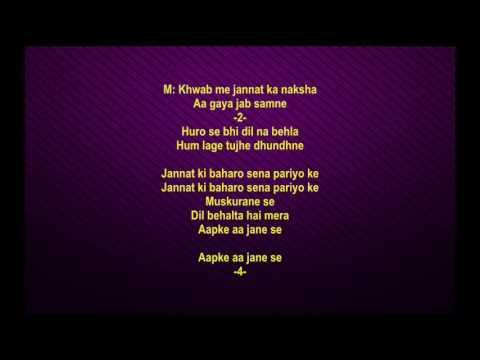 Mai se Mina Se Na Saki Se  - Khudgarz -  Full Karaoke