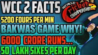 FACTS ABOUT WCC 2 | 6000 CRORE RUNS | 50 LAKH SIXES PER DAY | 5200 FOURS PER MIN | TEEKY TECH