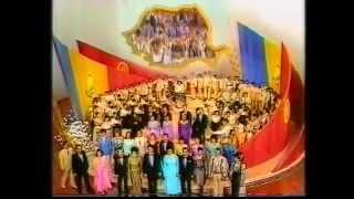 Revelion în România Comunistă