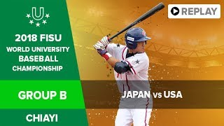 Baseball – Group B – JPN vs USA   FISU 2018 World University Championship 1
