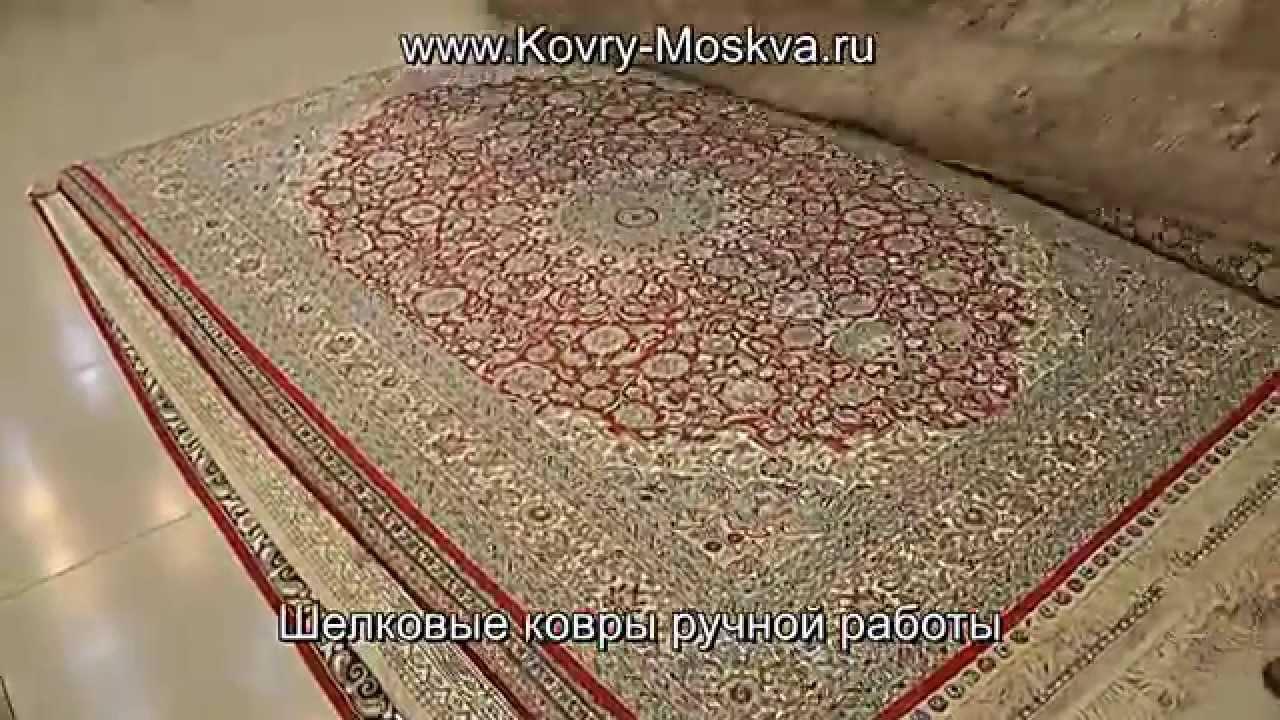 Турецкие ковры - самый драгоценный подарок - YouTube