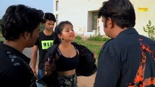 बीच सड़क लड़की की शर्ट के बटन  खुलवाए | लड़की ने बटन खोल गुंडों को सिखाया सबक | Comedy Short Film 2018