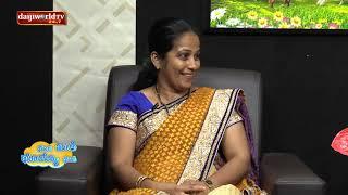 Thoddi Khushi Thoddyo Dhoshi - Mrs. & Mr. Herald Tauro │Episode 26│Daijiworld Television