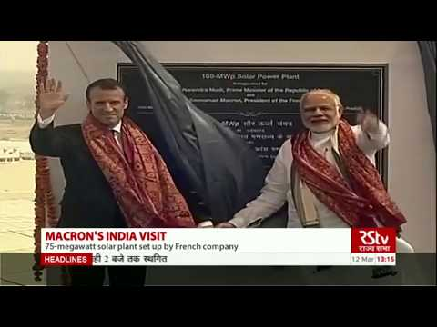 Inauguration of Mirzapur Solar Power Plant by PM Modi and Emmanuel Macron