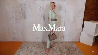 Новая коллекция Max Mara SS 2020 Женский образ Фирменный бутик в Лакшери Store