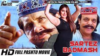 vuclip SARTEZ BADMASH - JAHANGIR KHAN & ARBAZ KHAN - NEW 2016 PASHTO FILM