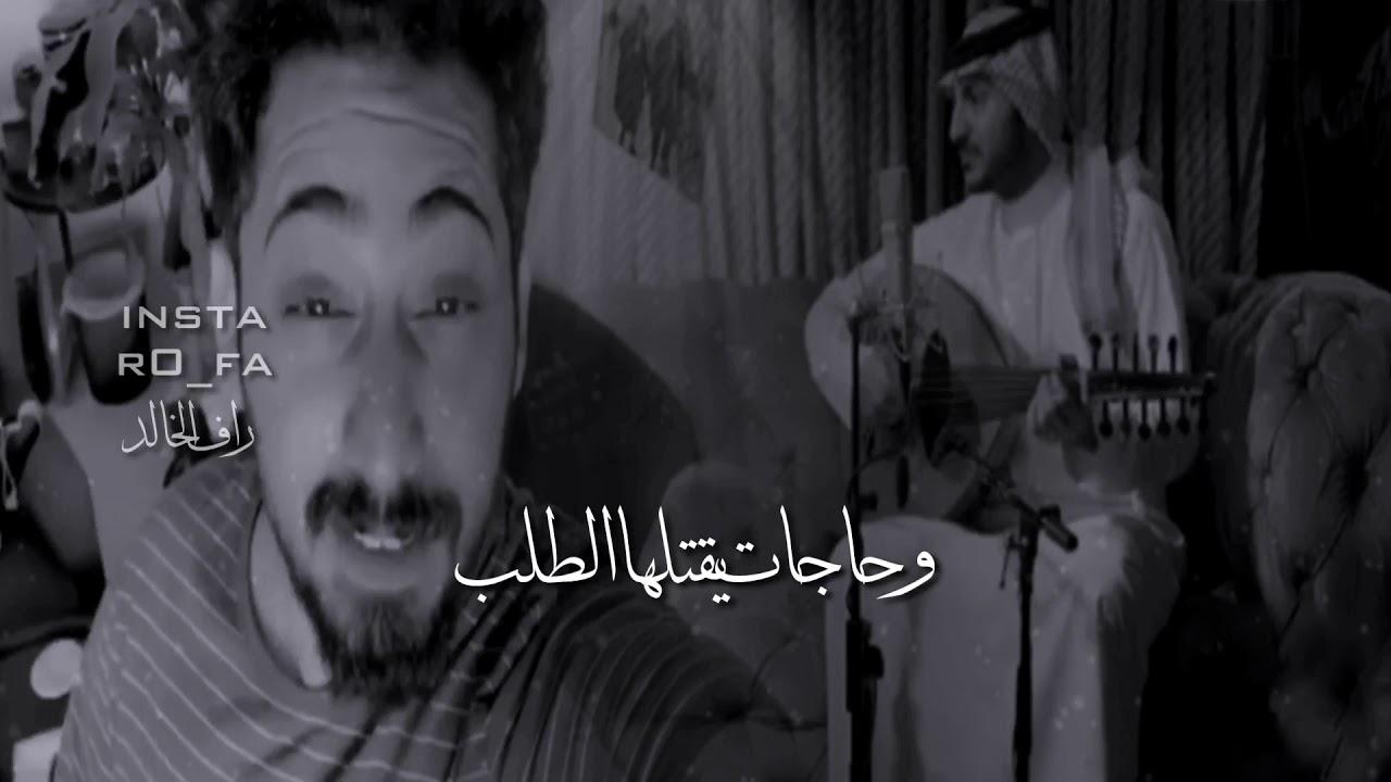 سعيد بن مانع عبد العزيز 11
