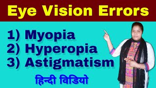 Myopia hyperopia kezelés - Hyperopia kezelés - szemtorna