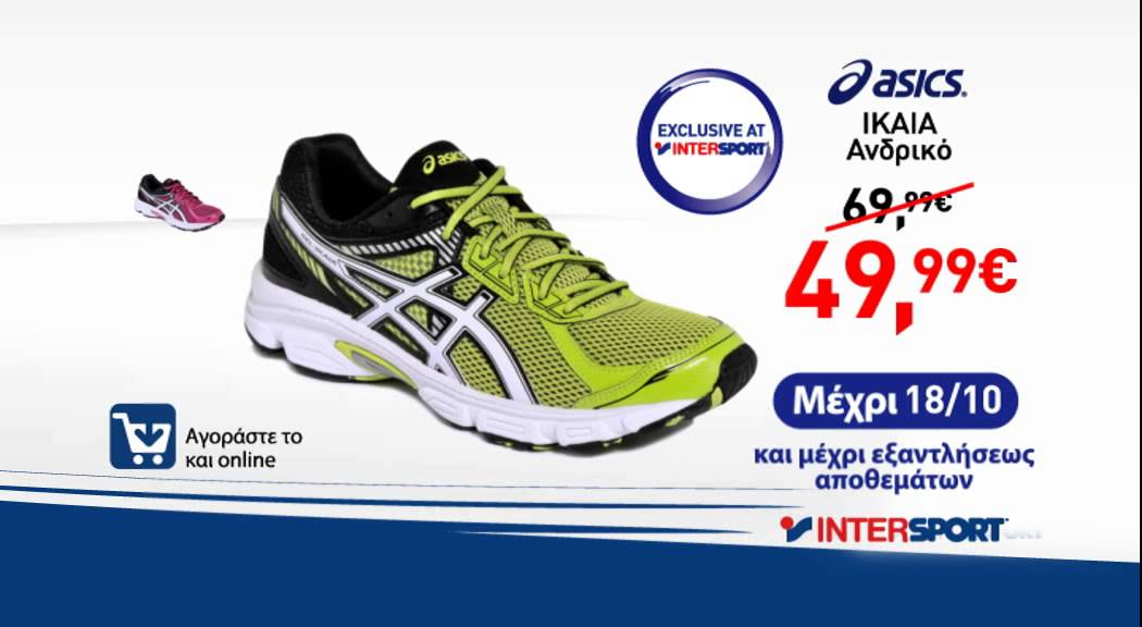 asics kayano 21 intersport