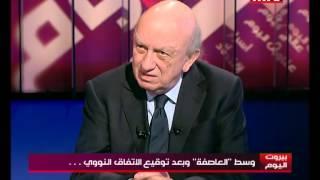 Beirut Al Yawm - Samir Frangieh - 16/04/2015