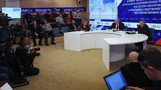 Брифинг ФСБ по провокации в Керченском проливе